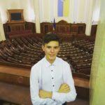 Екскурсія до Верховної Ради України. Фото №1.