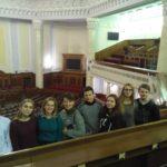 Екскурсія до Верховної Ради України. Фото №6.