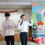 Святкування «Дня закоханих» у Коледжі.